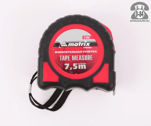 Рулетка измерительная Матрикс (Matrix) 7.5 м 25 мм обрезиненный корпус с ручным фиксатором (механизмом фиксации)