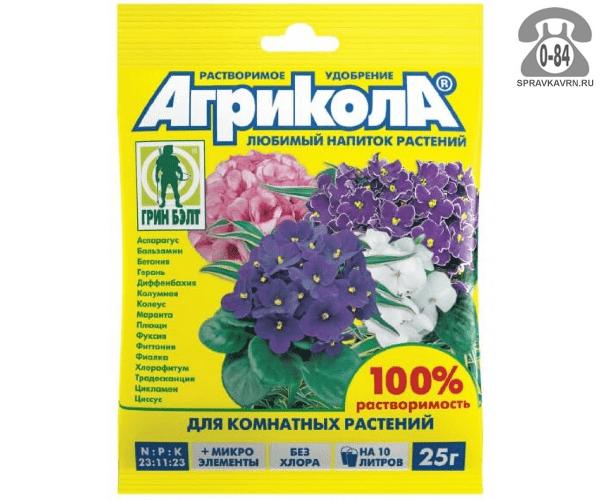Минеральное удобрение Агрикола 9 комплексное для комнатных растений 25 г
