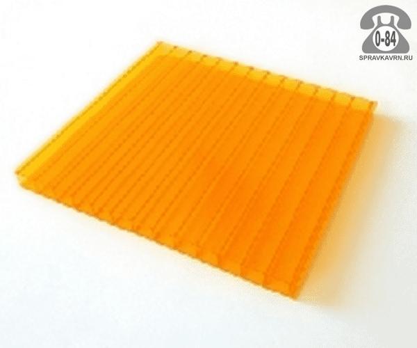 Поликарбонат сотовый Санекс (Sunnex) оранжевый 1 м 2.1 м 8 мм