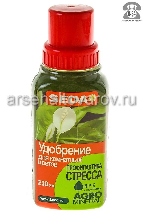удобрение для комнатных цветов Седа Профилактика стресса 0,25 л (Джой)