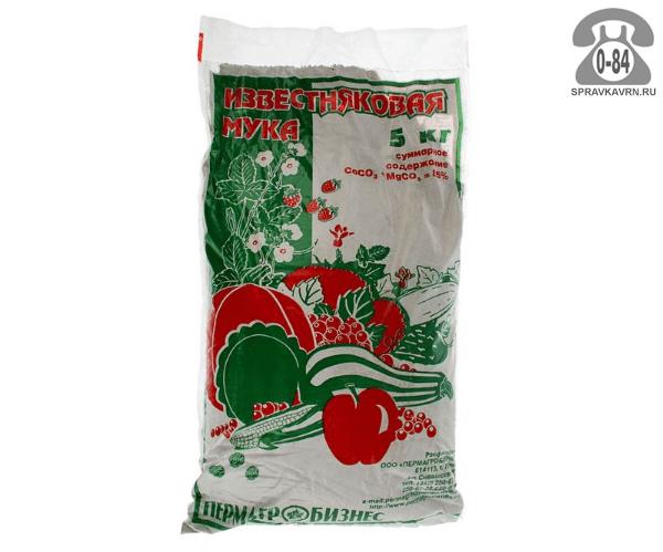 Удобрения Буйские Известняковая мука раскислитель почвы 3000 г