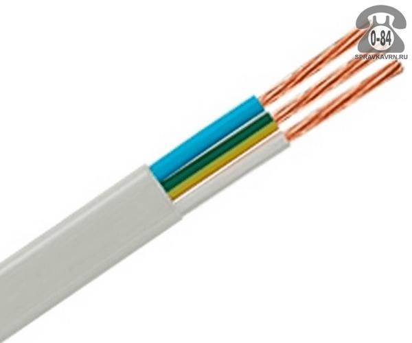 Кабель электрический ПУГНП 3x2.5