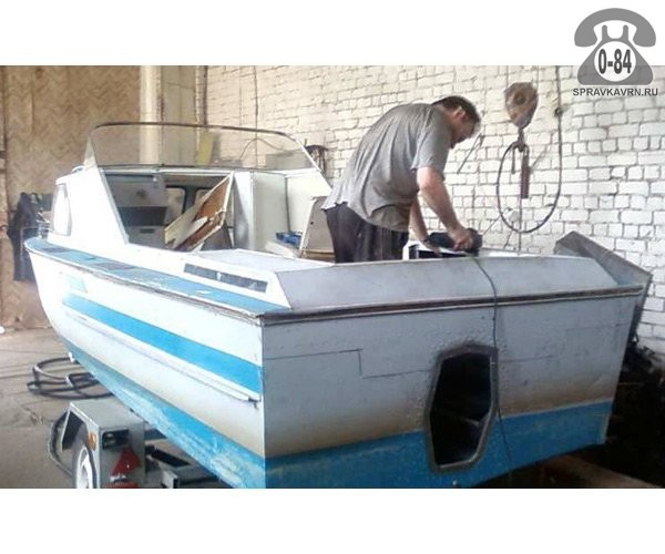 сервисные центры по ремонту лодок из пвх