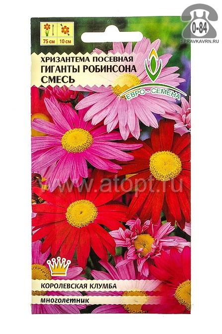 Семена цветов Евро-семена хризантема Гиганты Робинсона смесь однолетник 0,1 г Россия