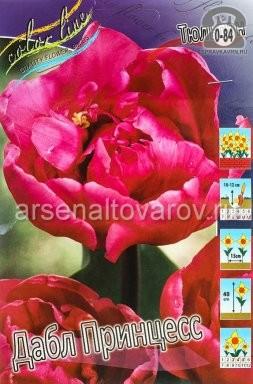 Посадочный материал цветов тюльпан Дабл Принцесс многолетник махровая луковица 10 шт. Нидерланды (Голландия)