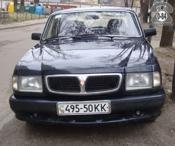 Коробка переключения передач легковой ГАЗ (Волга) 3110