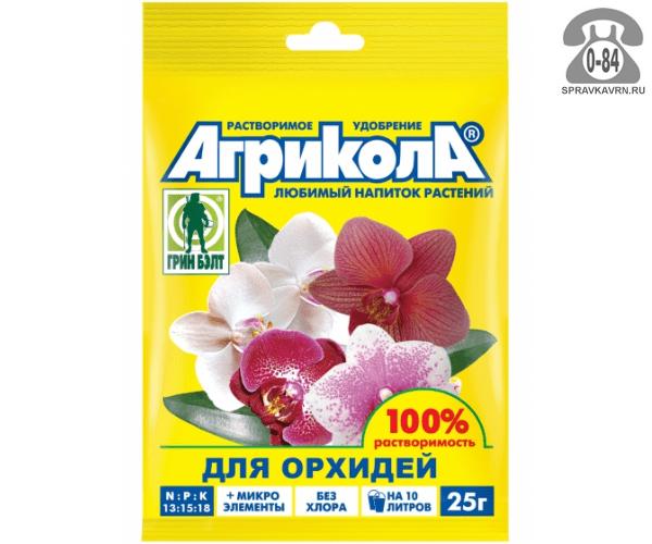 Минеральное удобрение Агрикола 16 комплексное для орхидей