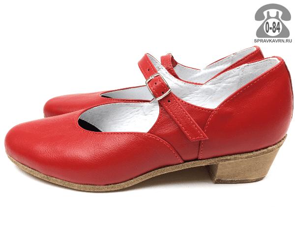 Обувь танцевальная детская туфли народные 29
