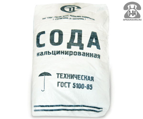 Сода кальцинированная 0.7 кг г. Стерлитамак
