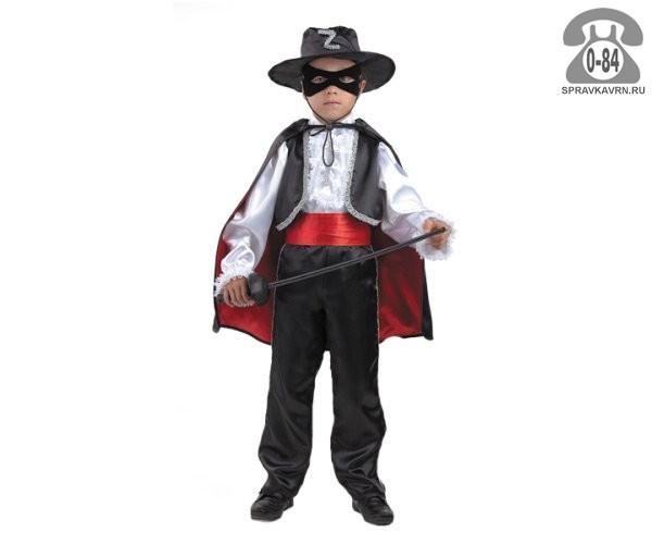 Карнавальный костюм зорро для мальчика своими руками