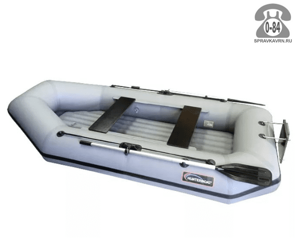 Лодка надувная Hunterboat Хантер 280 ЛТН, серый 280051