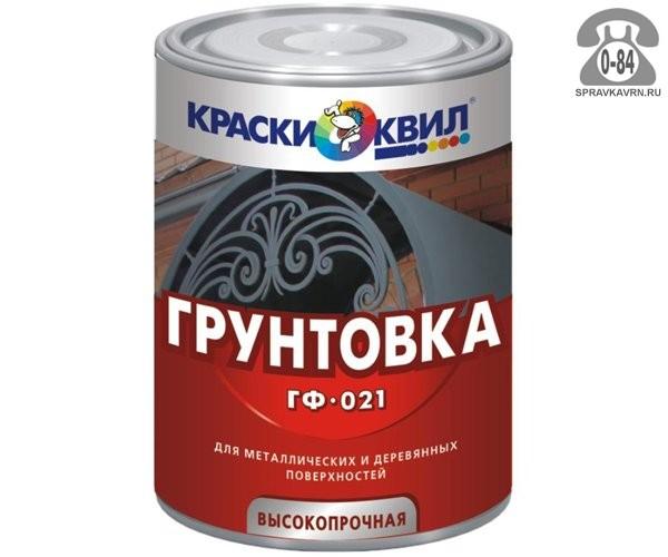 Грунтовка Краски КВИЛ ГФ-021 1 кг