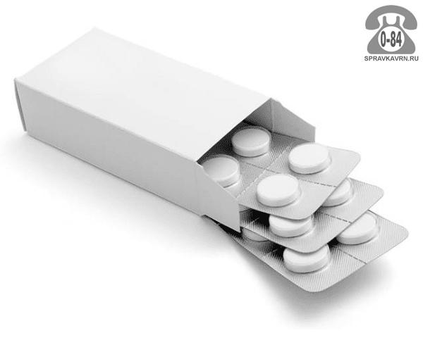 Коробка упаковочная Вотан-тара картон гофрированный (гофрокартон, гофрокороб) для лекарств