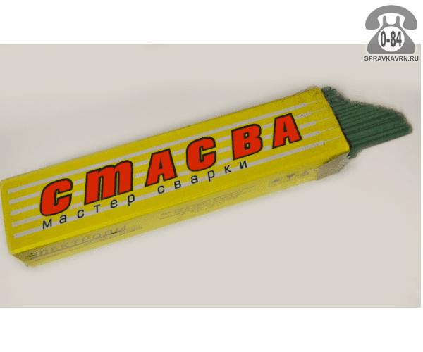 Сварочные электроды АНО-21 г. Новый Оскол 4мм 1кг