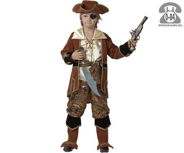 Костюм Капитан Пиратов 34 923 Батик