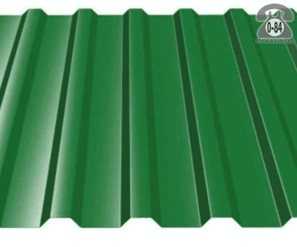 Профнастил С10 зелёный мох  1100x0.4 мм лакокрасочное (окрашенный)