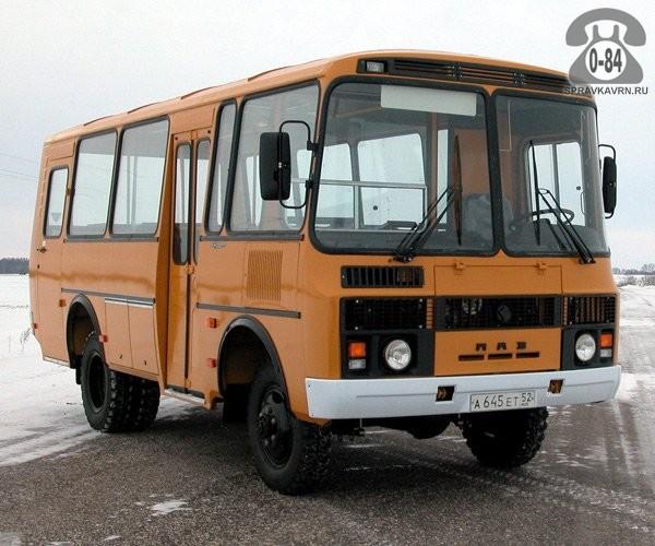 Перевозка пассажиров заказным автобусом ПАЗ Воронежская обл.
