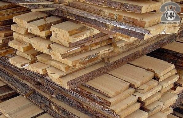 Доска необрезная Аско-лес сосна 50 мм сырая (естественной влажности)