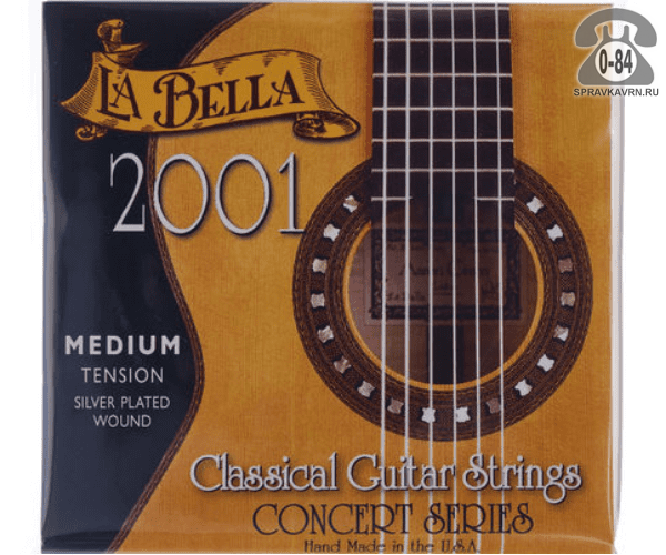 Струны для классической гитары Ла Белла (La Bella) 2001 натяжение medium (среднее)