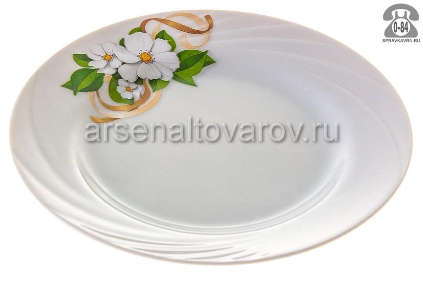 Тарелка Добрушский фарфоровый завод Голубка Белла