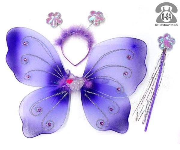 Карнавальный костюм крылья бабочки детский г. Екатеринбург