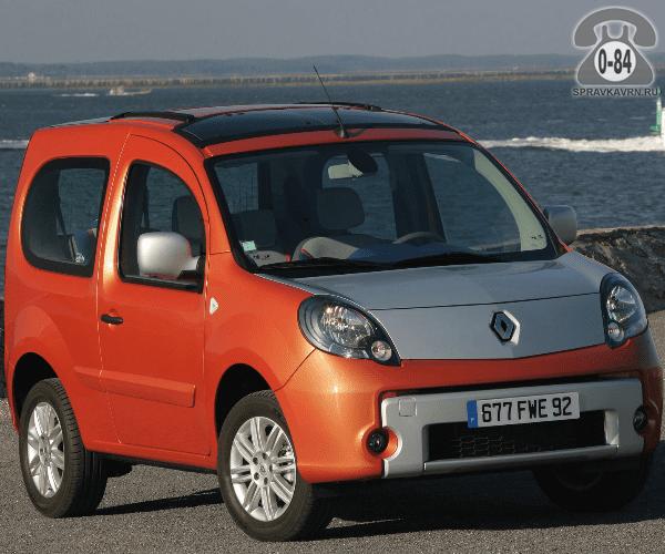Автомобиль легковой Рено (Renault) Кангу (Kangoo)