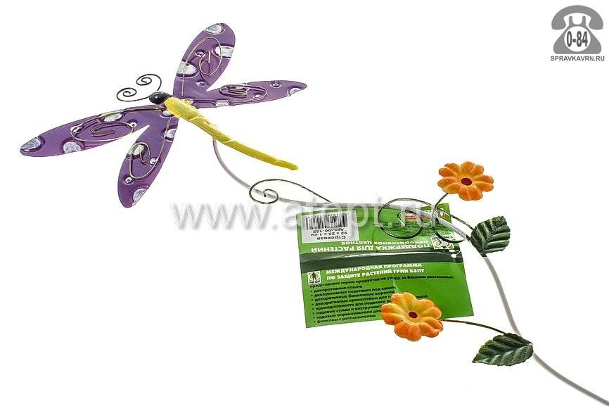 Опора для растений Стрекоза 06-122
