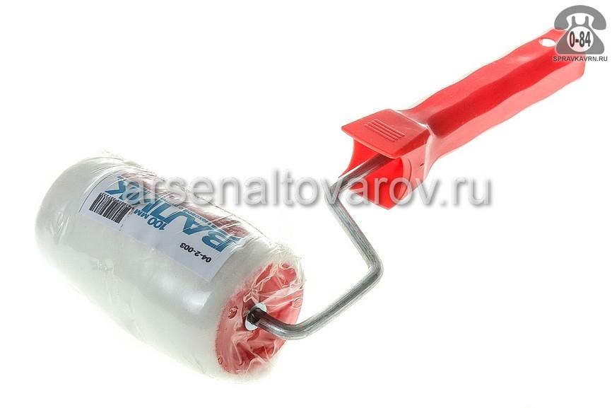 валик меховой 100 мм (Россия) (04-2-003)