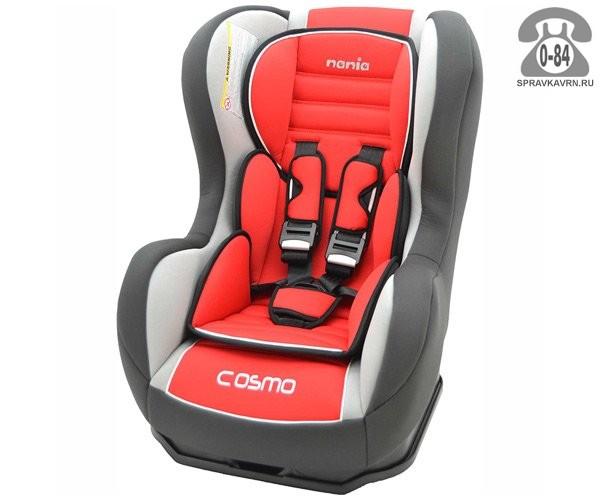 Детское автокресло Наниа (Nania) Cosmo SP до 18 кг