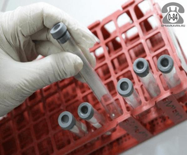Анализ инфекций, передающихся половым путем гепатит нет