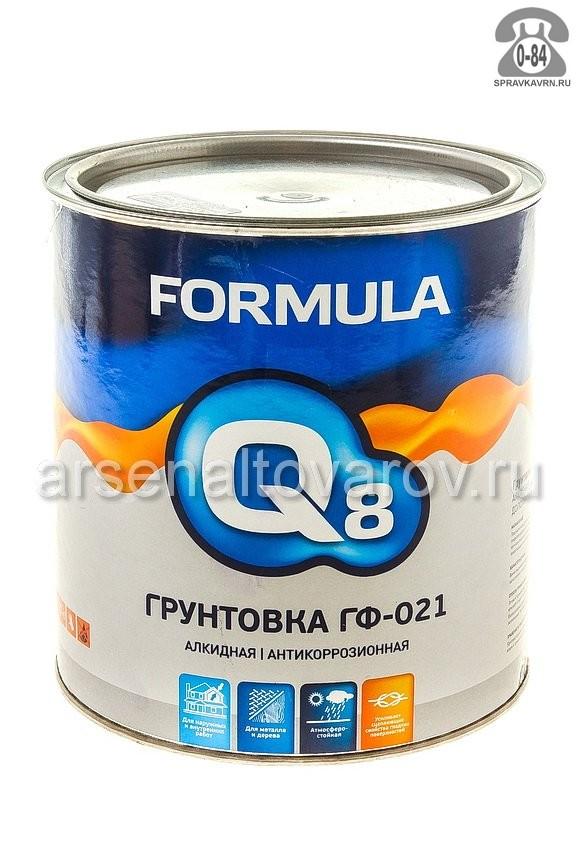 Грунтовка Формула Q8 (Formula) ГФ-021 красно-коричневая 2.7 кг