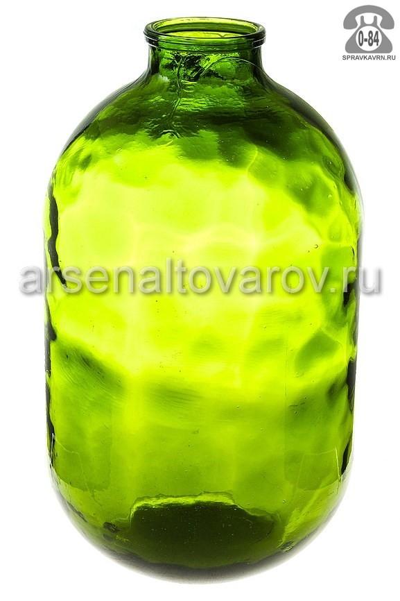 Банка стеклянная СКО-1-82 зеленая стандартная 10 л