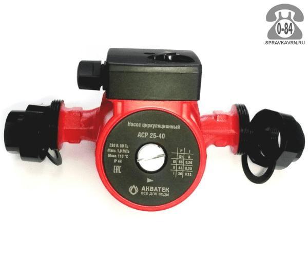 Циркуляционный насос Акватек (Aquatech) ACP 25-40, 2.5м3/ч, напор 4м