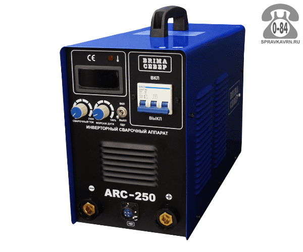 Сварочный аппарат Брима (Brima) ARC-250