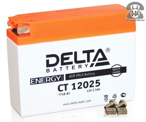 Аккумулятор для транспортного средства Дельта (Delta) CT 12025 AGM