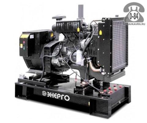 Электростанция Энерго ED 180/400 V двигатель Volvo Penta TAD 732 GE
