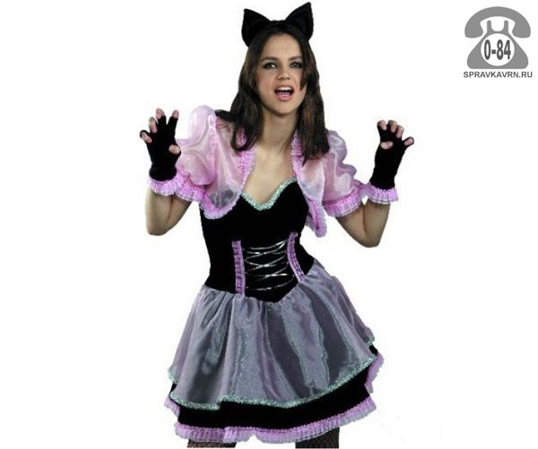 Костюм Кошечка черно-розовая 46 1121 Батик