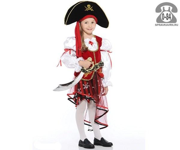 Костюм Пиратка, красный для девочек 40 8022 Батик