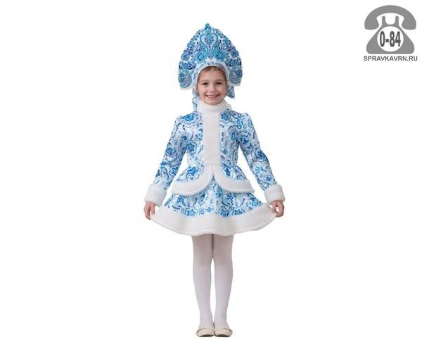 Карнавальный костюм детский для девочек