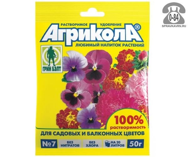 Минеральное удобрение Агрикола 7 комплексноекомплексное для цветов, 50г