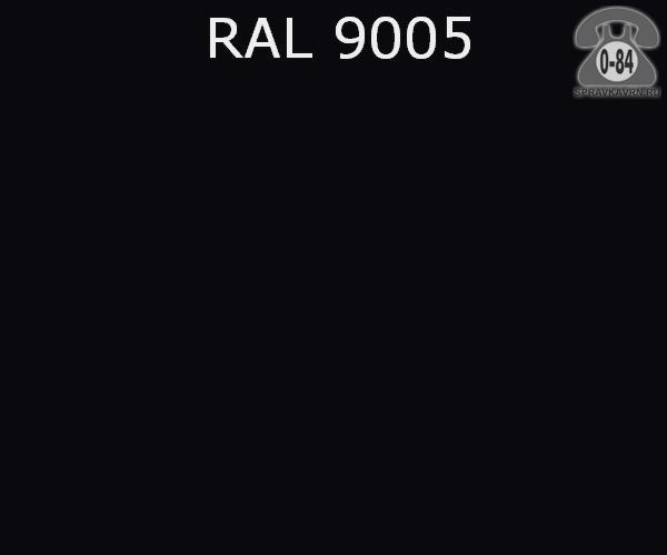 Краска порошковая ФэйХонг (FeiHong) полиэфирная чёрный янтарь RAL 9005 Китай