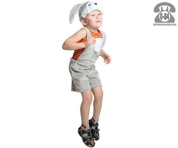 Карнавальный костюм Зайчик для мальчиков серый