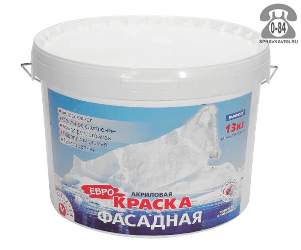 Краска, эмаль Фарбитекс (Farbitex) Фасадная 13кг глянцевая, белая