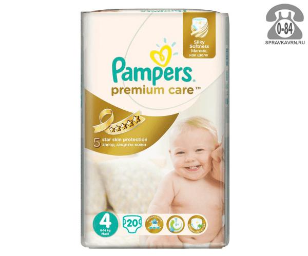 Подгузники для детей Памперс (Pampers) Premium Care 8-14 кг (20) 8-14, 20шт.