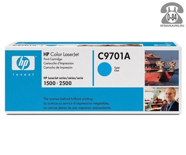 Картридж для принтера Хьюлетт-Паккард (HP) 652 (F6V25AE)
