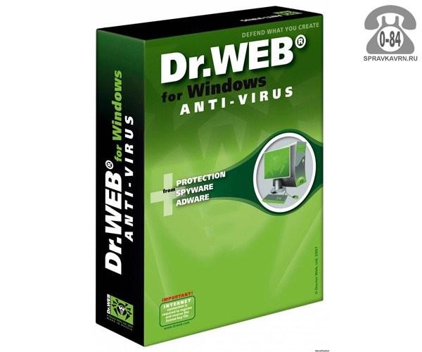 Dr. Web выезд к заказчику техническое обслуживание (техобслуживание) настройка установка программы сопровождение