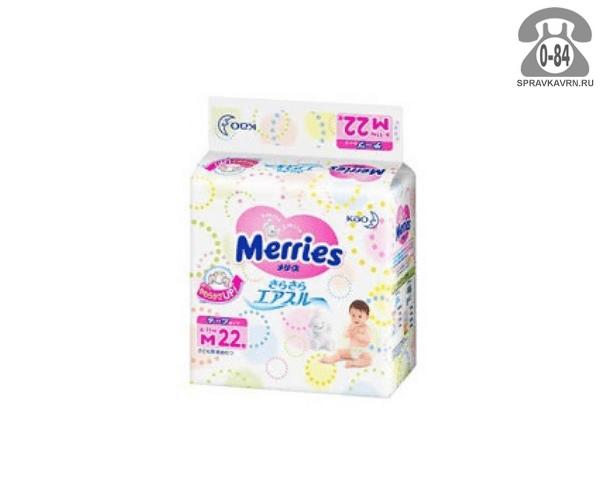 Подгузники для детей Мериес (Merries) 6 кг 11 кг унисекс 22 шт. с резинкой одноразовые с барьерчиками многоразовые застёжки-липучки с индикатором