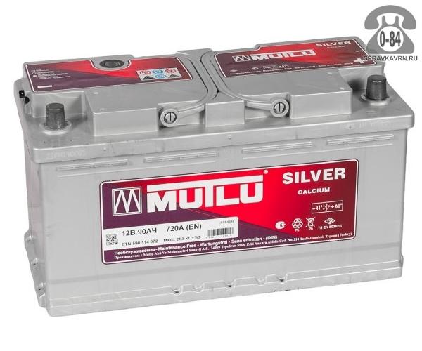 Аккумулятор для транспортного средства Мутлу (Mutlu) Сильвер (Silver) 6СТ-90 12 В 90 А*час 720 А прямая 352*175*190 22.8 кг легковой Турция
