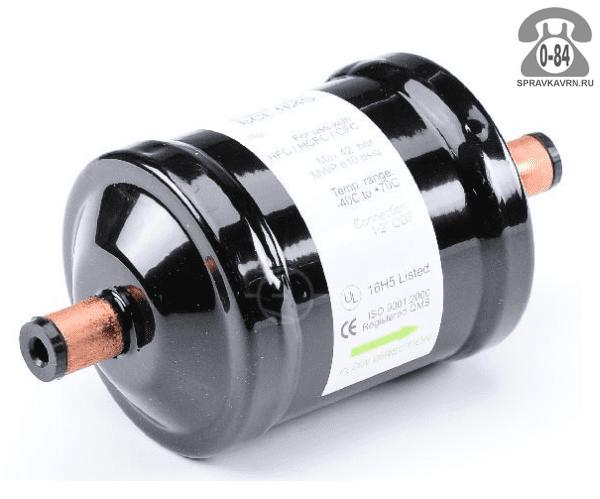 Фильтр для холодильного оборудования Бикул (Becool) осушитель