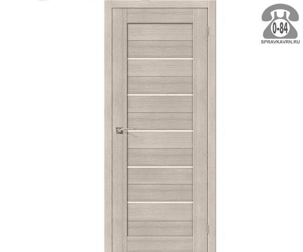 Межкомнатная деревянная дверь ЭльПорта, фабрика (el PORTA) Порта-22 Magic Fog остеклённая 60 см капучино (cappuccino)